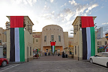 Al Shaab Village, Sharjah, United Arab Emirates