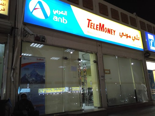 🕗 Telemoney 367 Dammam opening times, King Saud Street
