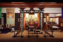 Adashino Nenbutsu-ji Temple, Ukyo, Japan