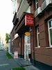 Мосцветторг, Преображенская площадь, дом 4 на фото Москвы