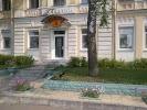 Гостиная Гальяни, улица Володарского на фото Твери