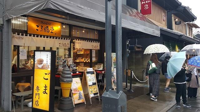 Gomafuku-dō Kawagoe