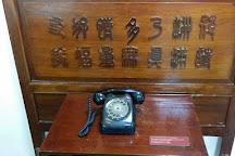 The Grand Hotel Museum, Shilin, Taiwan