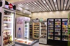 Ami's Super Store karachi