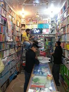 Cantt Book Centre Sialkot