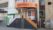 GOLD-STANDART, бульвар Энгельса на фото Волгограда