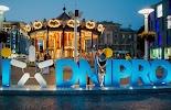 Французская карусель на фото Днепра
