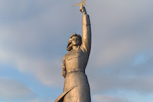 Monument Avrora, Krasnodar, Russia