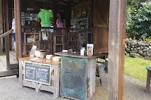 Kona Coffee Living History Farm, Captain Cook, United States