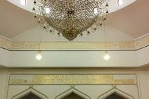 XVA Gallery, Dubai, United Arab Emirates