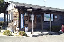Kashira Island, Bizen, Japan