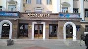 Муздрамтеатр на фото Кызыла