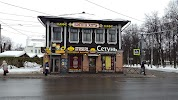 У Палыча, улица Чайковского на фото Ярославля