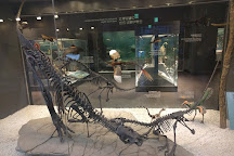 Geological Museum, Daejeon, South Korea