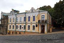 Mikhail Bulgakov Museum, Kyiv (Kiev), Ukraine