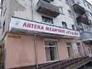 Аптека медичної академії №14 на фото Павлограда