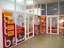 Лингвистический центр Hello. Английский язык, китайский язык., Коммунистическая улица на фото Улана-Удэ