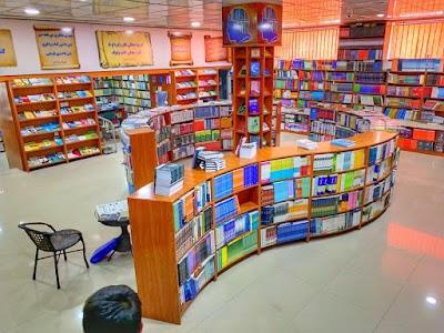 Aksos Book Store - نمایشگاه کتاب اکسوس - اکسوس کتاب پلورنځی
