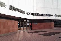 Museum-Diorama Kursk Battle. Belgorod Direction, Belgorod, Russia