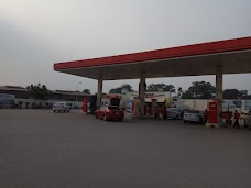 Total Petrol Station