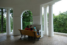 Alexander Garden (Kirov), Kirov, Russia