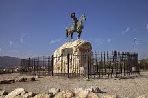 Ramat HaNadiv, Zichron Yaakov, Israel