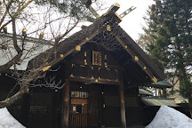 Kotoni Shrine, Sapporo, Japan