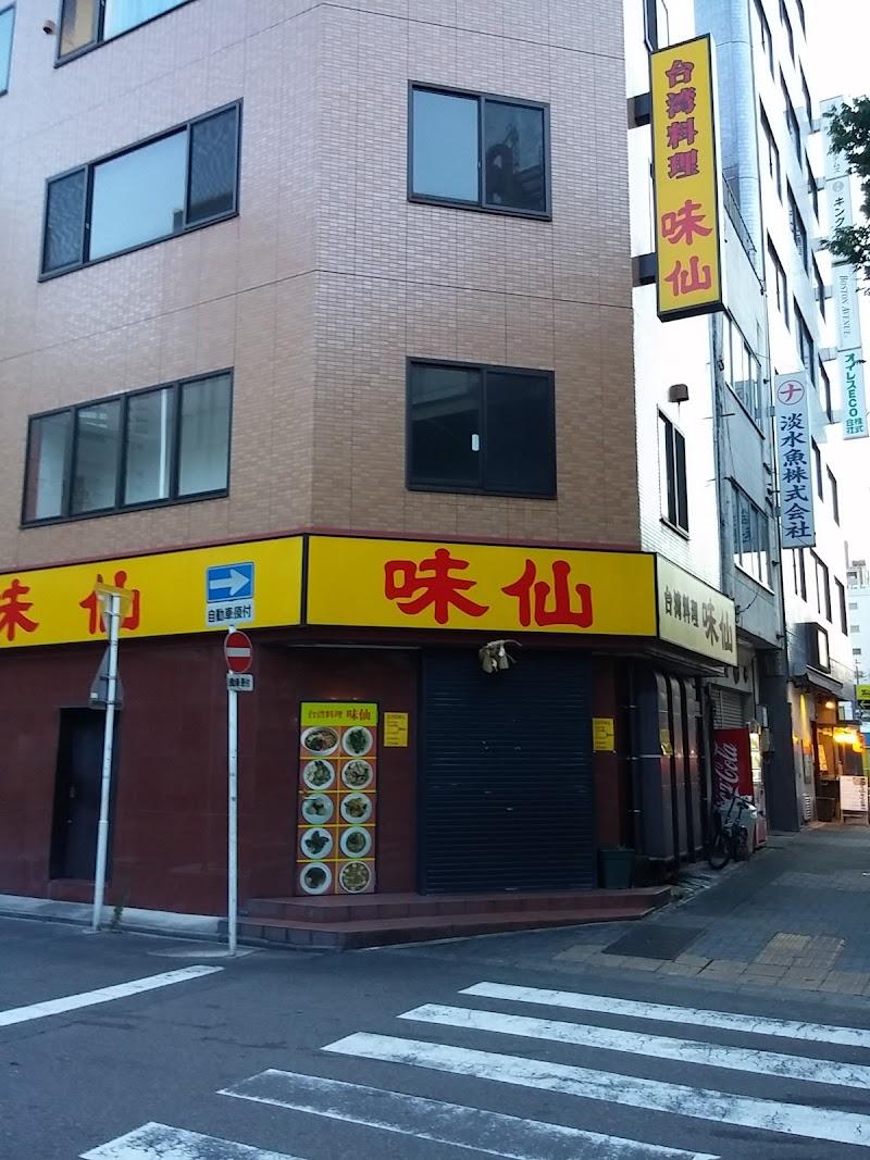 Nagoya Bs Hotel