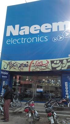 Naeem Electronic Gohad Pur Sialkot