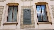Литовские Авиалинии, Представительство, Поварская улица, дом 15, корпус 2 на фото Москвы