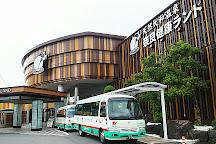 Nara Kenko Land, Tenri, Japan