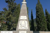 Hani of Gravia, Gravia, Greece