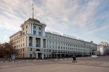 Sobornaya Square, Belgorod, Russia