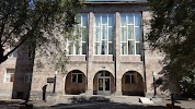 YEREVAN MUSIC SCHOOL NAMED AFTER KONSTANTIN SARADJEV, улица Мамиконянц, дом 30 на фото Еревана