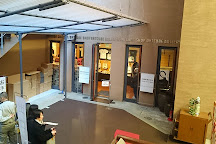 Hosomi Museum, Kyoto, Japan