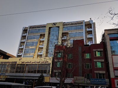 Kabul Hotel And Suites