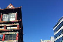 Museum Of Chinese In America, New York City, United States