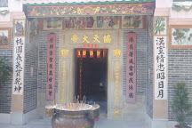 Tin Hau Temple (Sai Kung), Hong Kong, China
