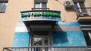 Систем-Сервис, улица Ленина на фото Хабаровска