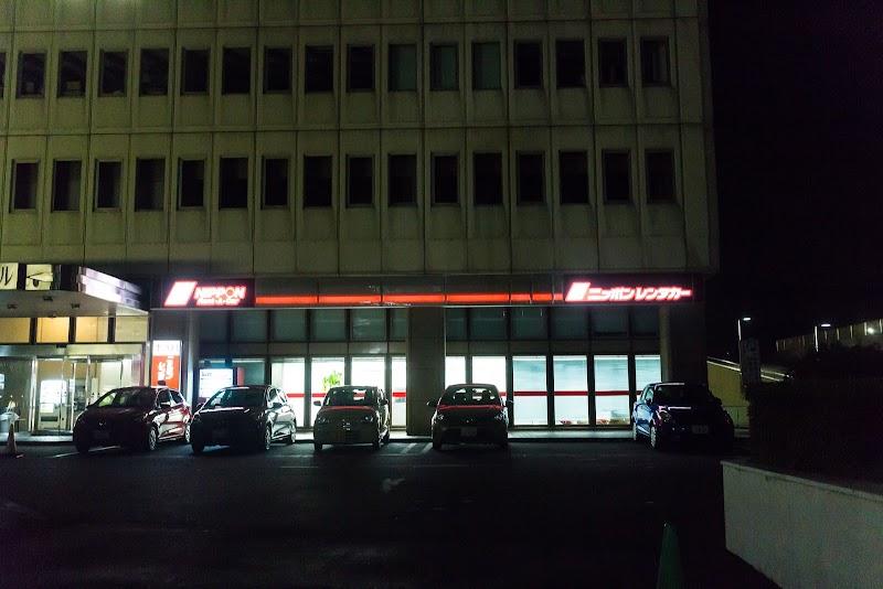 ニッポンレンタカー 鹿島セントラルホテル 営業所