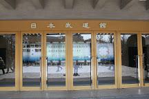 Nippon Budokan, Chiyoda, Japan