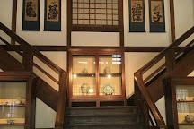 Japan Folk Crafts Museum (Nihon Mingei-kan), Suita, Japan