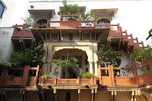 Sarod Ghar, Gwalior, India