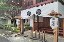 Denzuin, Bunkyo, Japan