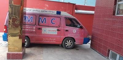 Prof.Mussa Wardak Hospital