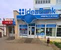 Идея Банк на фото Жлобина