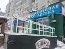ОртоМедика, сеть ортопедических салонов, улица Чкалова на фото Барнаула