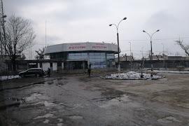 Автобусная станция   Timişoara