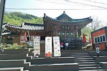 Cheongdo Wine Tunnel, Cheongdo-gun, South Korea