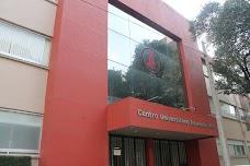 Centro Universitario Incarnate Word mexico-city MX